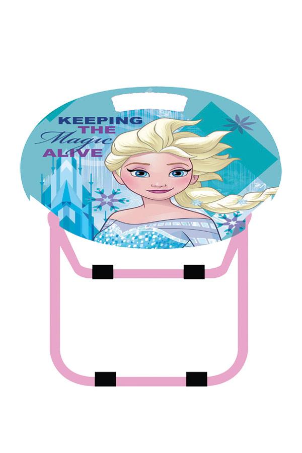 Σκαμπό πτυσσόμενο παιδικό Frozen 0561801