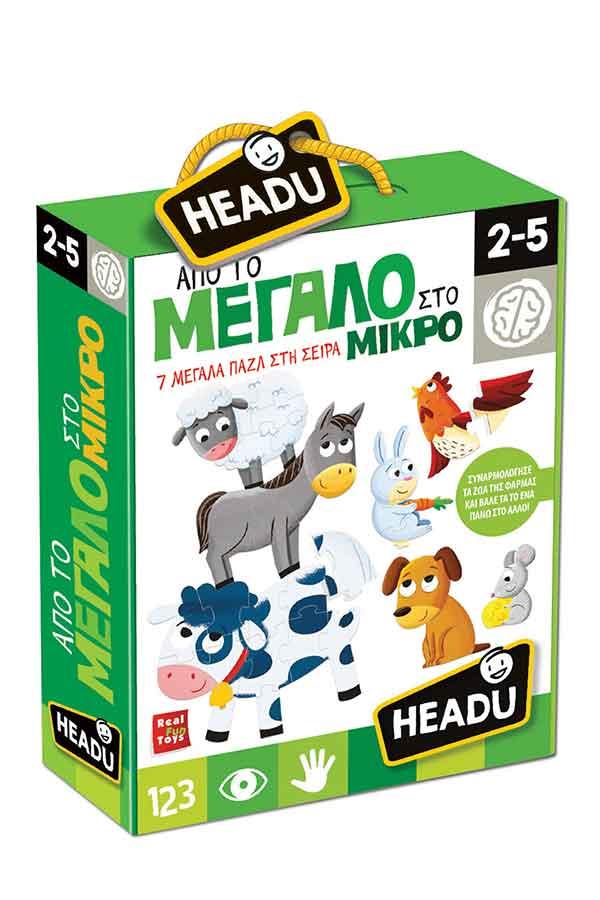 Εκπαιδευτικό παιχνίδι Headu Από το μεγάλο στο μικρό EL22007