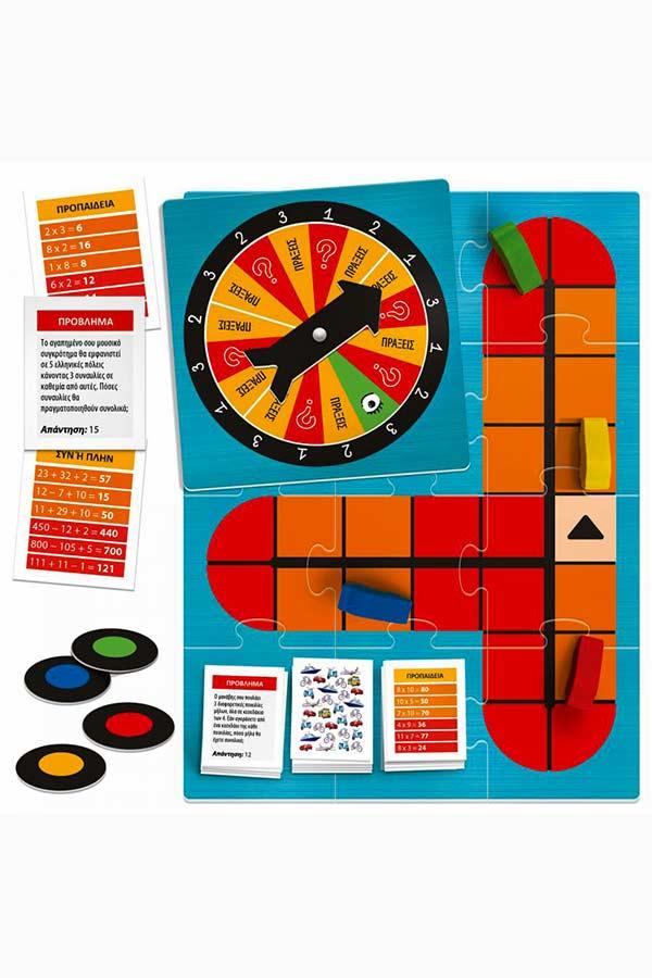 Εκπαιδευτικό παιχνίδι Headu Αριθμητική EL28061