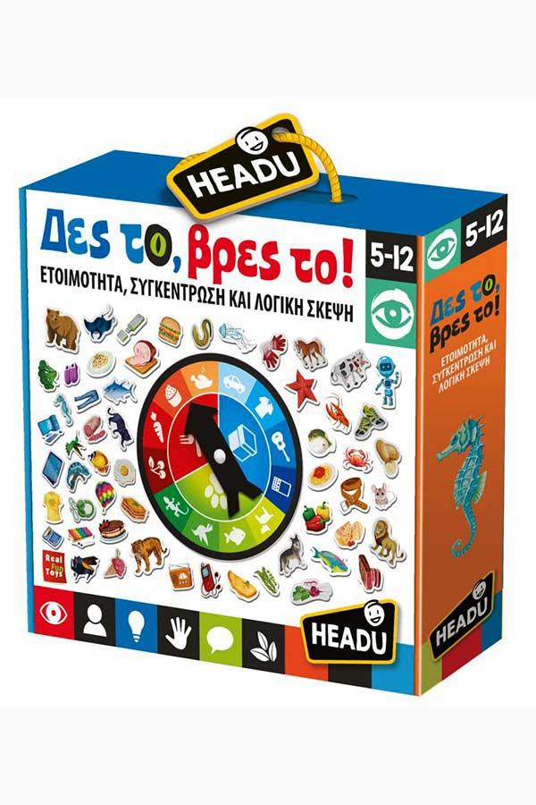 Εκπαιδευτικό παιχνίδι Headu Δες το, βρες το! EL28092