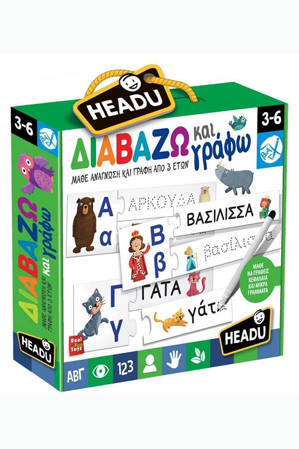 Εκπαιδευτικό παιχνίδι Headu Διαβάζω και γράφω EL22137
