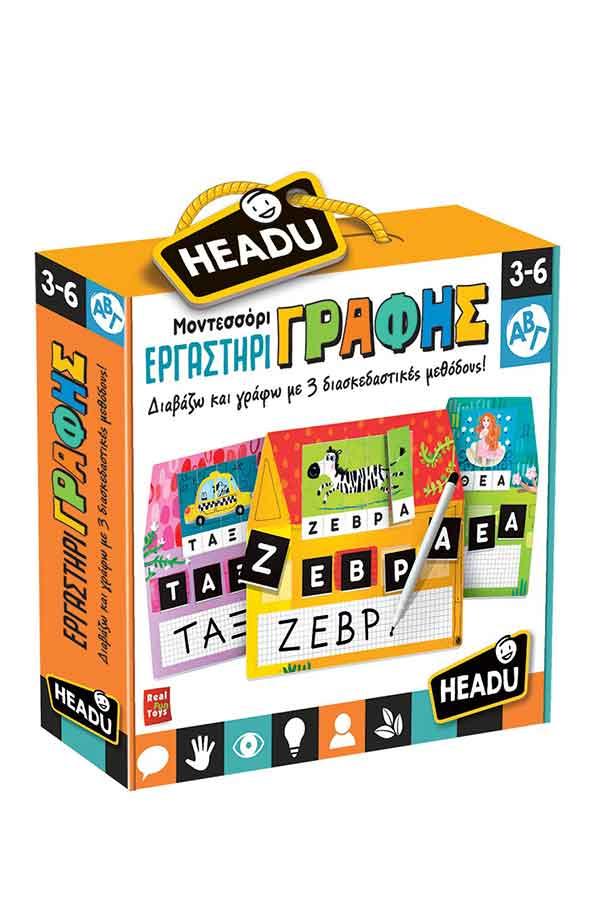 Εκπαιδευτικό παιχνίδι Headu Εργαστήρι γραφής  EL24988