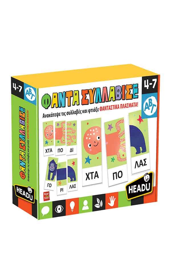 Εκπαιδευτικό παιχνίδι Headu Φαντασυλλάβισε EL24995