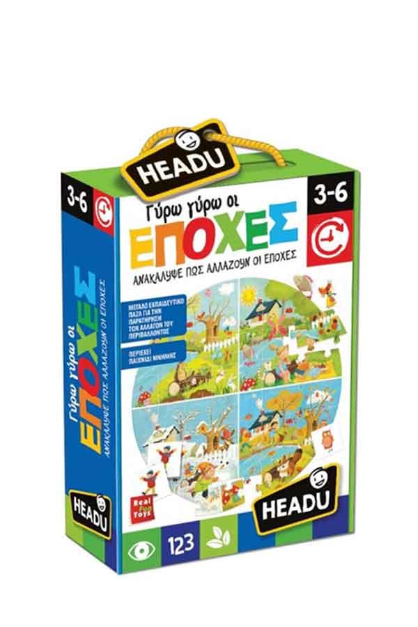 Εκπαιδευτικό παιχνίδι Headu Γύρω γύρω οι εποχές EL22175