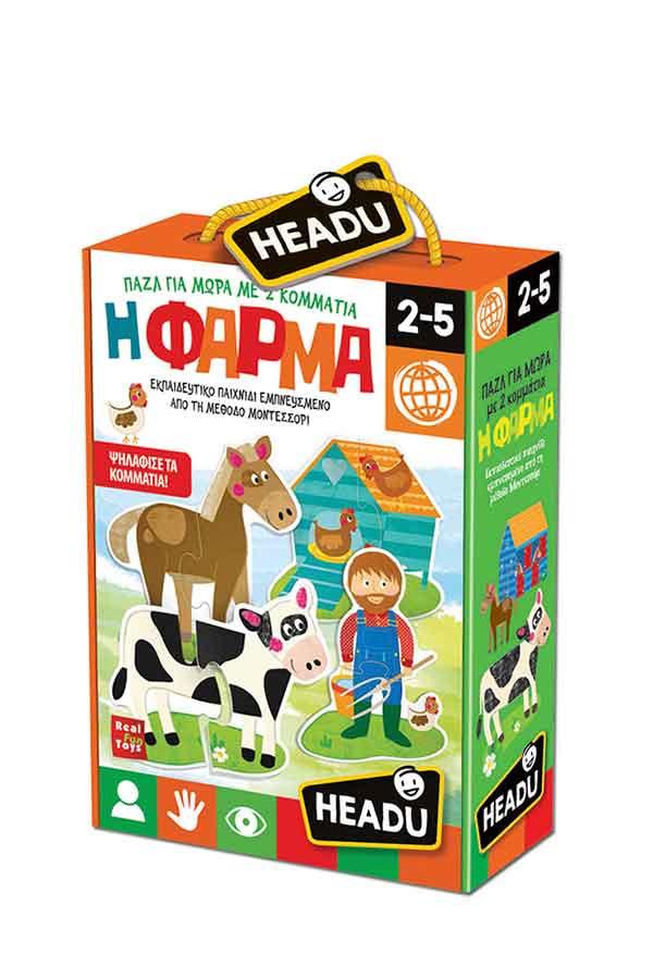 Εκπαιδευτικό παιχνίδι Headu Η φάρμα - ψηλαφίζω EL22045