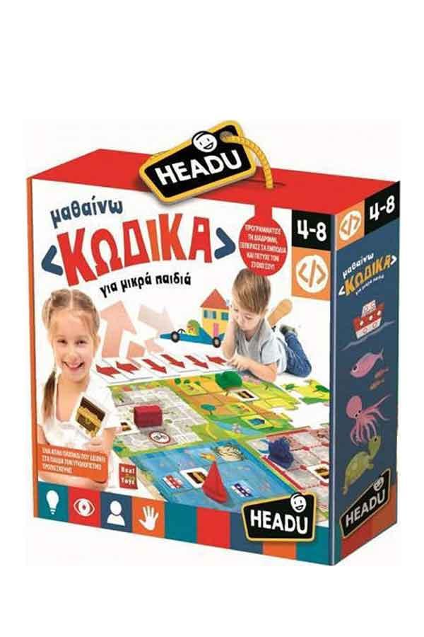 Εκπαιδευτικό παιχνίδι Headu Μαθαίνω κώδικα EL23035