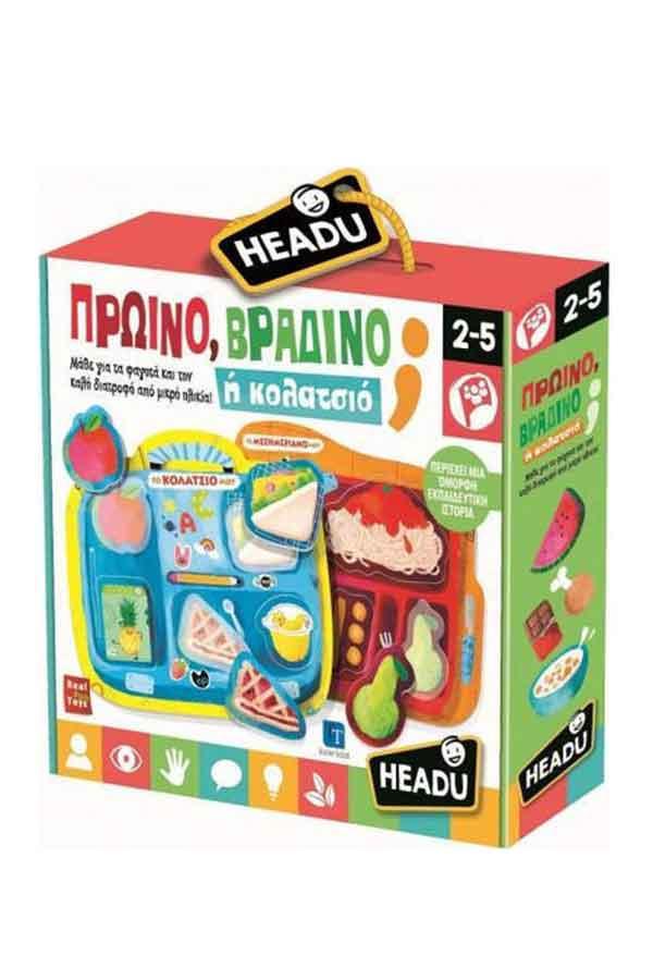 Εκπαιδευτικό παιχνίδι Headu Πρωινό βραδινό ή κολατσιό  EL22991