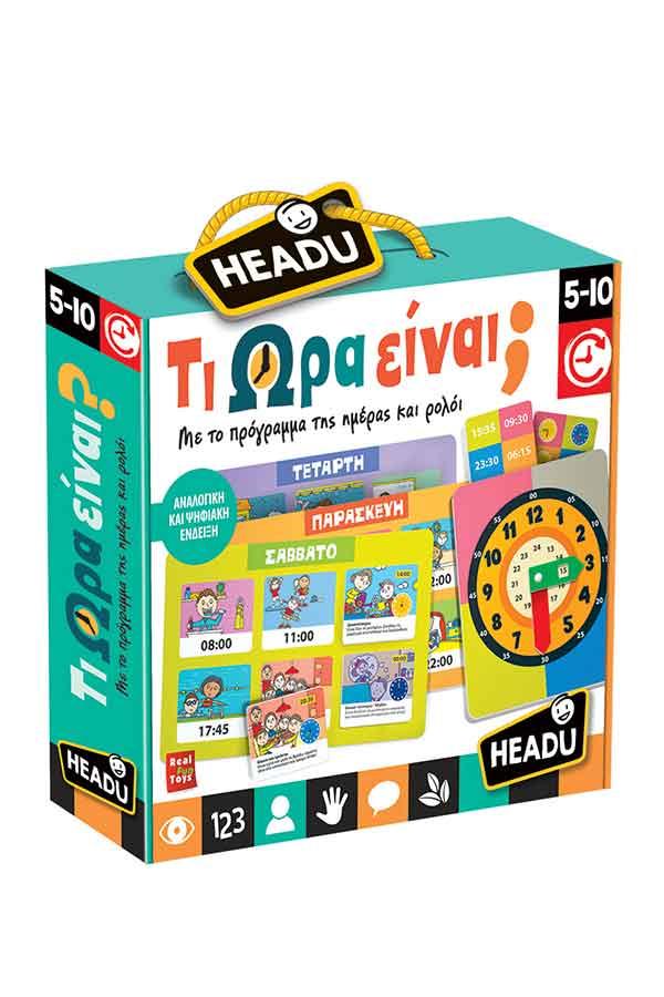 Εκπαιδευτικό παιχνίδι Headu Τι ώρα είναι  EL25053