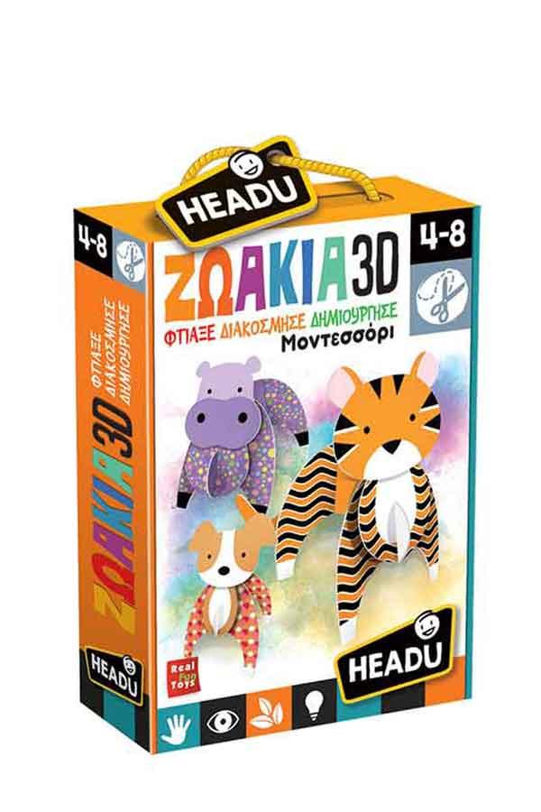 Εκπαιδευτικό παιχνίδι Headu Ζωάκια 3D EL26302
