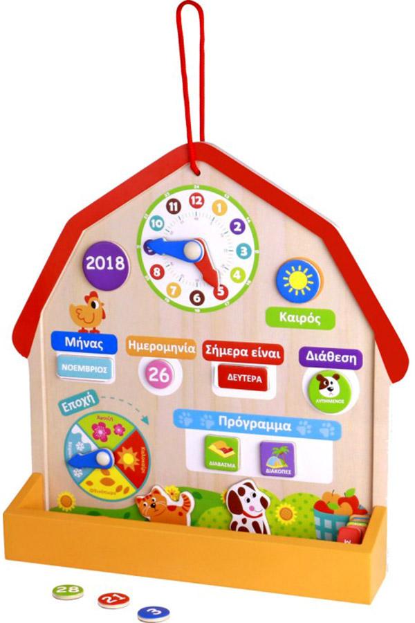 Πίνακας Ημερολόγιο σπίτι TOOKY TOY TY527-G