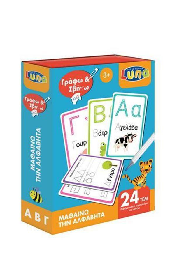 Εκπαιδευτικό παιχνίδι Luna Μαθαίνω την αλφαβήτα 000621500