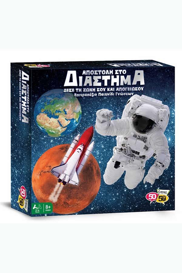 Επιτραπέζιο παιχνίδι γνώσεων 50/50 Games Αποστολή στο διάστημα 505208