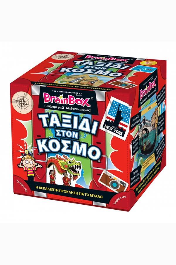 BrainBox Παιχνίδι με κάρτες Ταξίδι στον κόσμο 93036