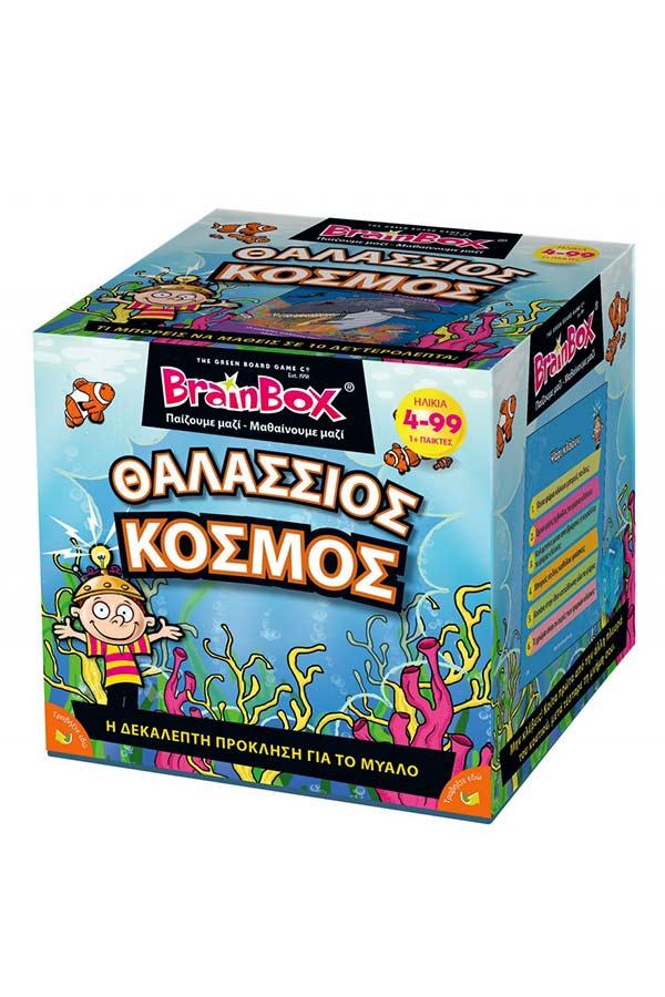 BrainBox Παιχνίδι με κάρτες Θαλάσσιος κόσμος 93024