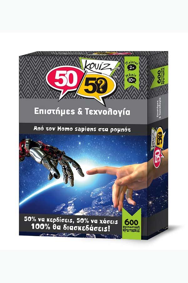 Παιχνίδι με κάρτες 50/50 Games Επιστήμες και Τεχνολογία 505009