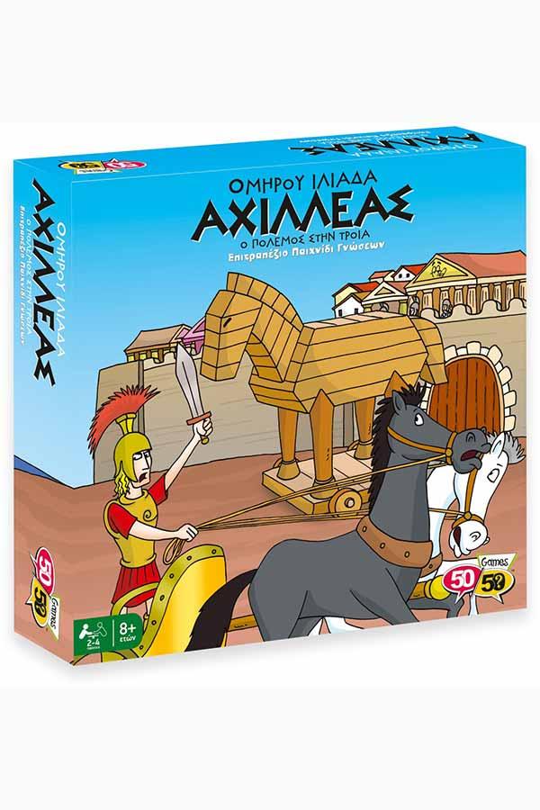 Επιτραπέζιο παιχνίδι γνώσεων 50/50 Αχιλλέας Ο πόλεμος της Τροίας 505202