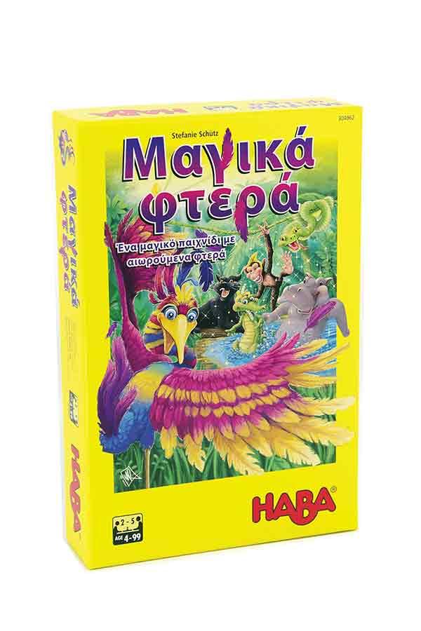 Επιτραπέζιο παιχνίδι Μαγικά φτερά Haba 304962