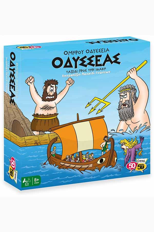 Επιτραπέζιο παιχνίδι γνώσεων 50/50 Οδυσσέας Ταξίδι προς την Ιθάκη 505203