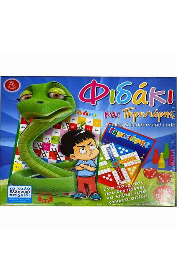 Επιτραπέζιο παιχνίδι Φιδάκι - Γκρινιάρης Argy Toys AB0104