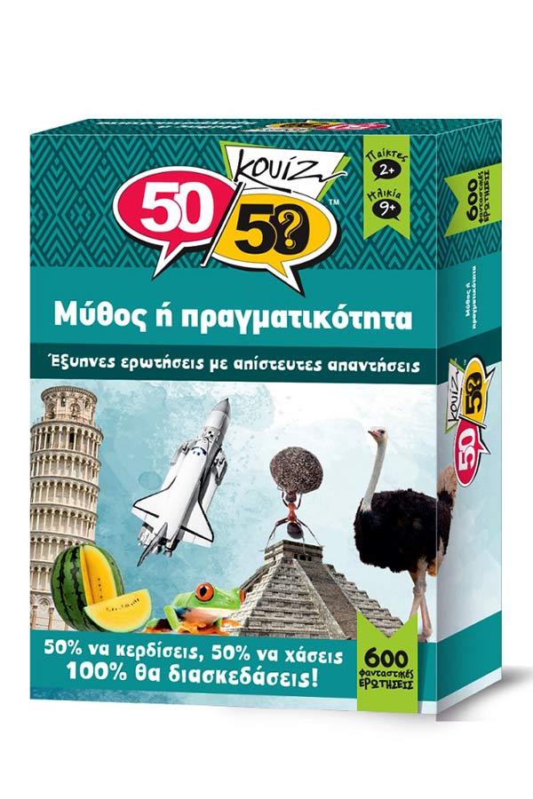 Παιχνίδι με κάρτες 50/50 Games Μύθος ή Πραγματικότητα 505008