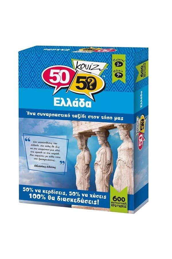 Παιχνίδι με κάρτες 50/50 Κουίζ Ελλάδα 505001