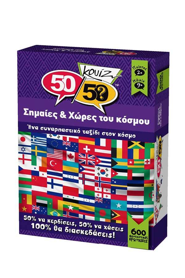 Παιχνίδι με κάρτες 50/50 Games Σημαίες και Χώρες του κόσμου 505005