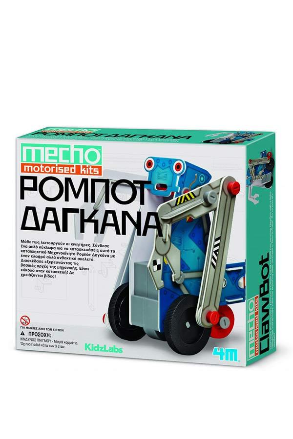 Κατασκευή μηχανοκίνητο ρομπότ δαγκάνα 4M 00-03405