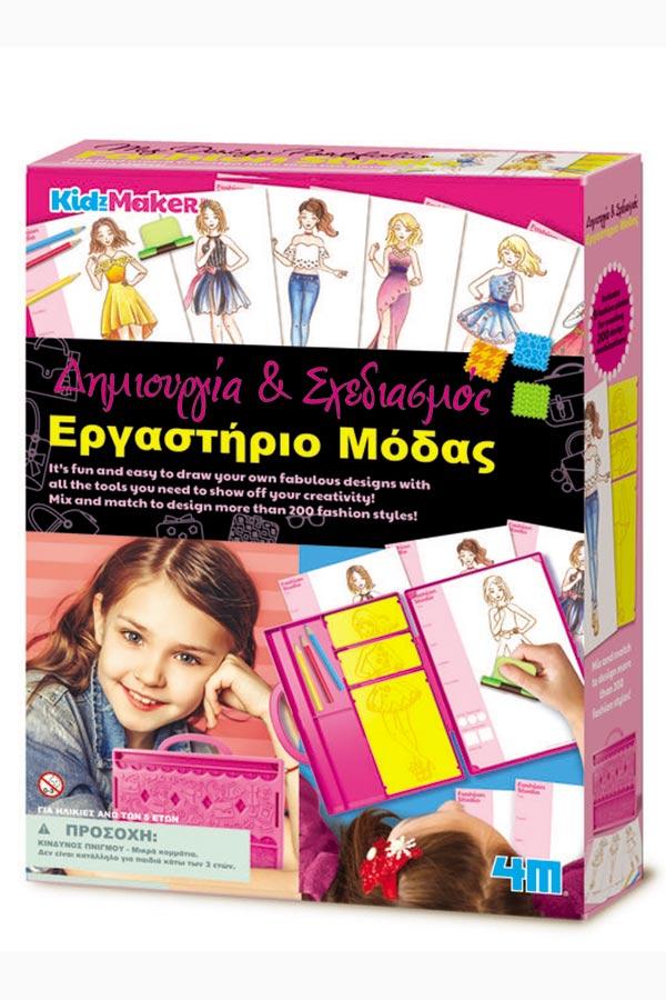 Κατασκευή Εργαστήριο μόδας 4M toys 00-04720