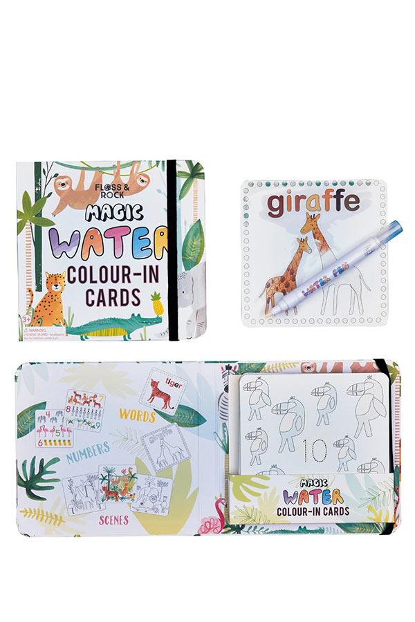 Μαγικός μαρκαδόρος COLOUR-IN CARDS Ζούγκλα FLOSS&ROCK 38P3416