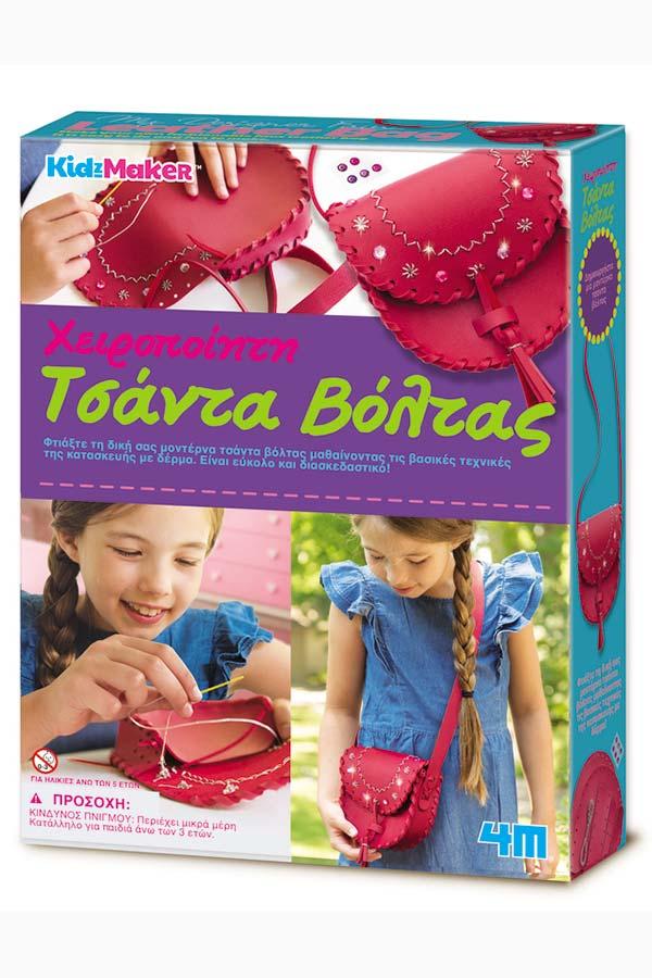 Κατασκευή Τσάντα δερματίνης 4M toys 00-04741