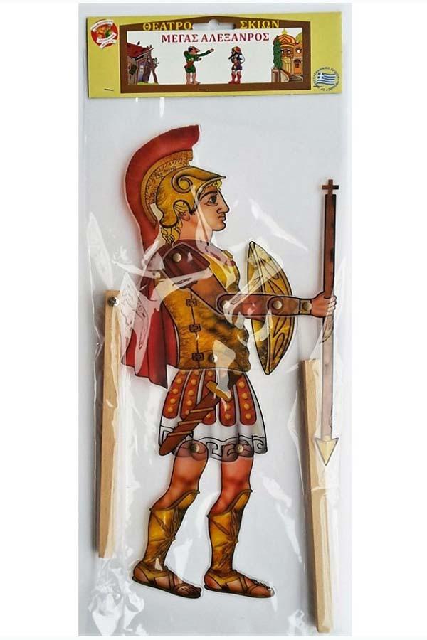 Φιγούρα θεάτρου σκιών Μέγας Αλέξανδρος 1189