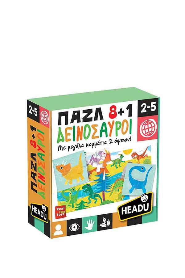 Παζλ  8+1 Headu Δεινόσαυροι EL26289