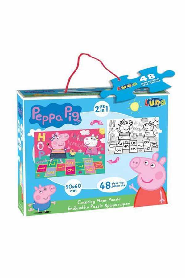 Παζλ 48 τεμαχίων γίγας χρωματισμού Peppa pig Luna 000482486