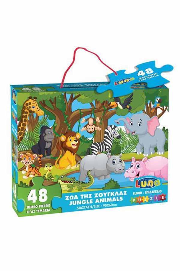Παζλ 48 τεμαχίων γίγας Ζώα της ζούγκλας Luna 000621471