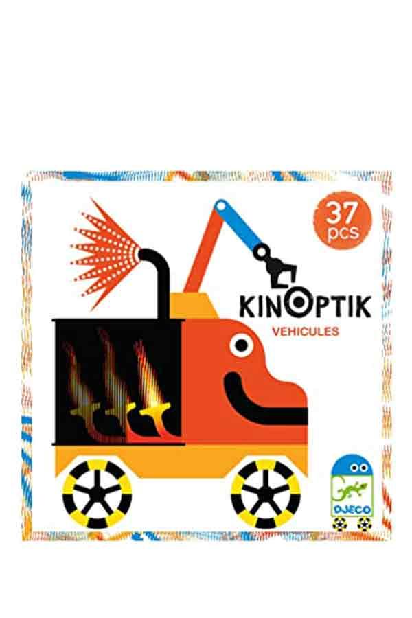 Παζλ 37 τεμαχίων με εφέ κίνησης Djeco Kinoptik οχήματα DJ05601