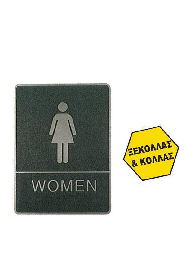 Πινακίδα WC γυναικών πλαστική 15x20cm ασημί