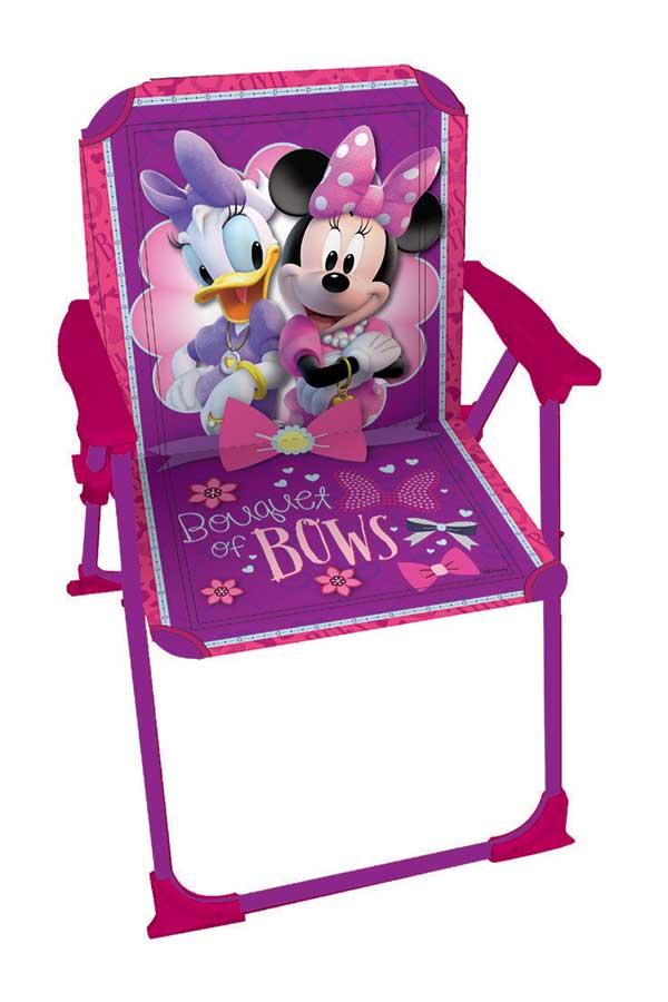 Καρεκλάκι πτυσσόμενο παιδικό Minnie Daisy 0561248
