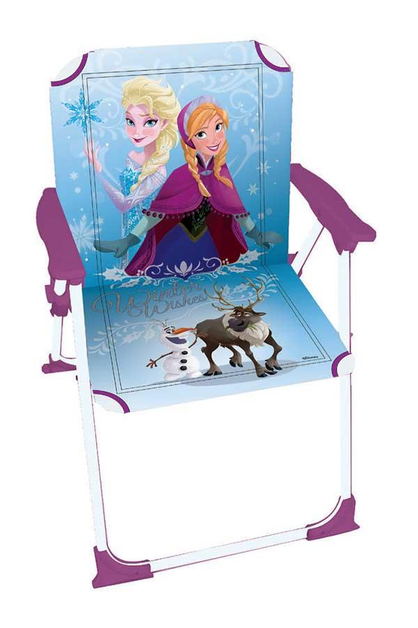 Καρεκλάκι πτυσσόμενο παιδικό Frozen 0561246