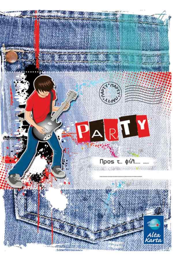 Προσκλήσεις πάρτυ - Πρόσκληση PARTY 018
