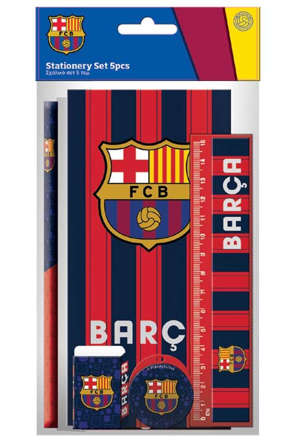 Σχολικό σετ 5 τεμάχια FC Barcelona 0170651