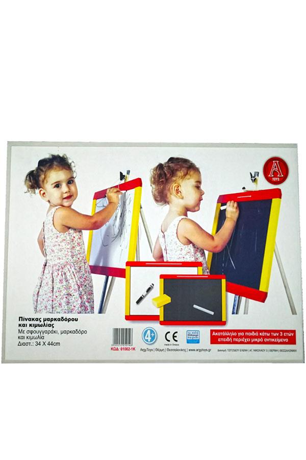 Πίνακας μαρκαδόρου και κιμωλίας 34x44cm Argy toys 01002-1K
