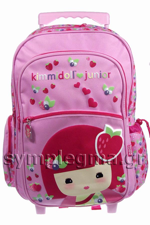 Σχολική τσάντα τρόλεϊ Kimmidoll Junior ροζ 14225