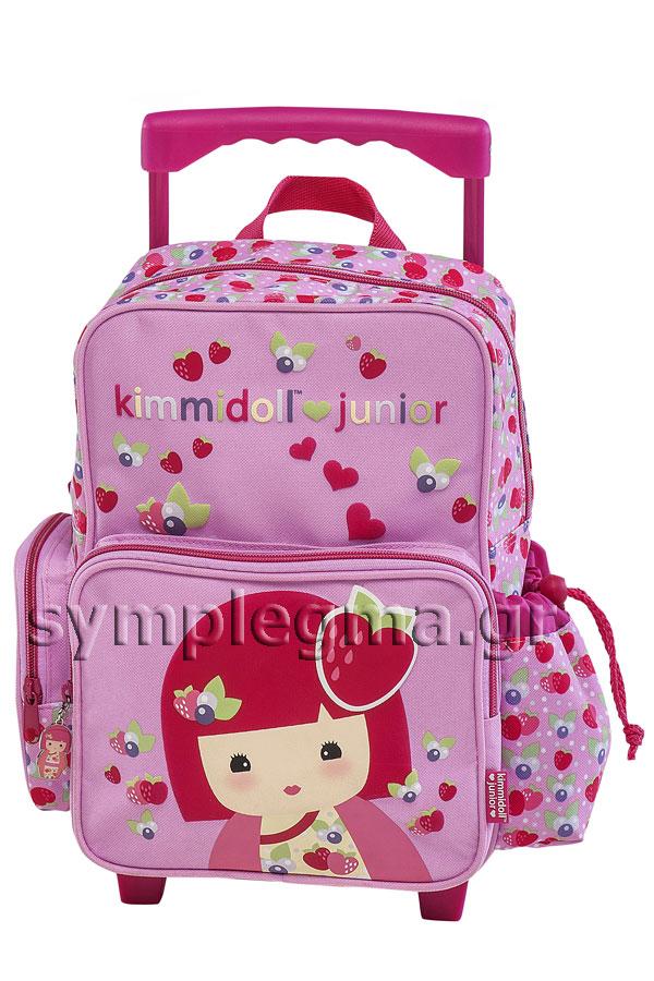 Σακίδιο νηπιαγωγείου τρόλεϊ Kimmidoll Junior ροζ 14226