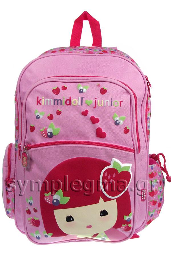 Σακίδιο πολυθεσιακό Kimmidoll Junior ροζ 14222