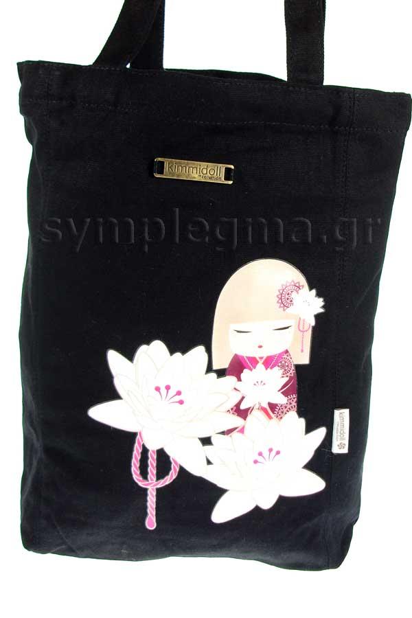 Τσάντα Shopping bag Kimmidoll μαύρη 13363