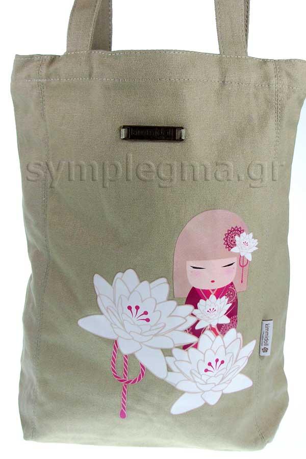 Τσάντα Shopping bag Kimmidoll μπεζ 13361