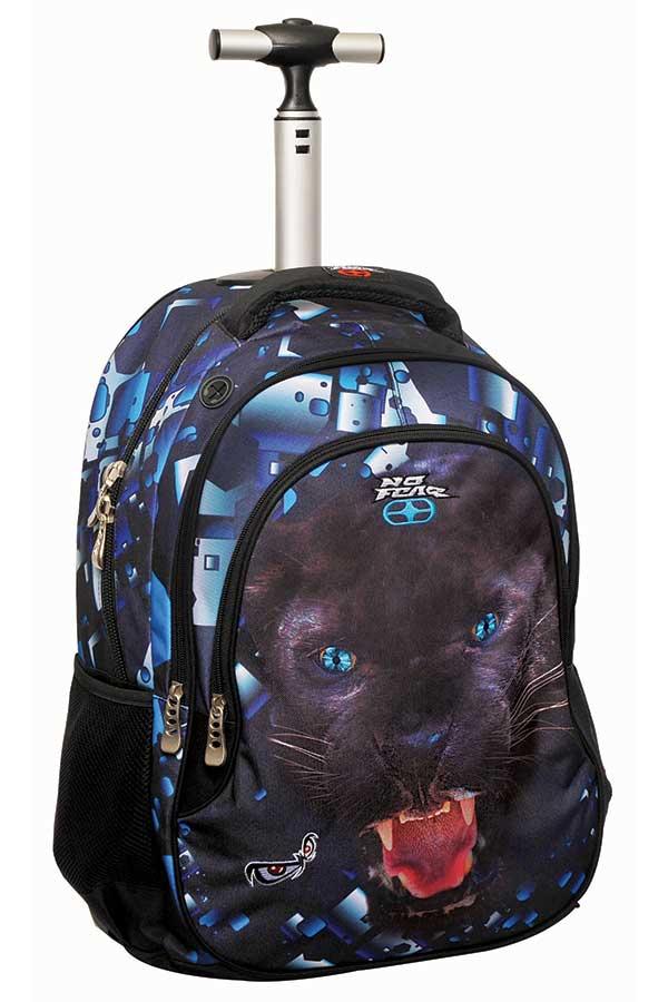 Σχολική τσάντα τρόλεϊ NO FEAR puma 34733074