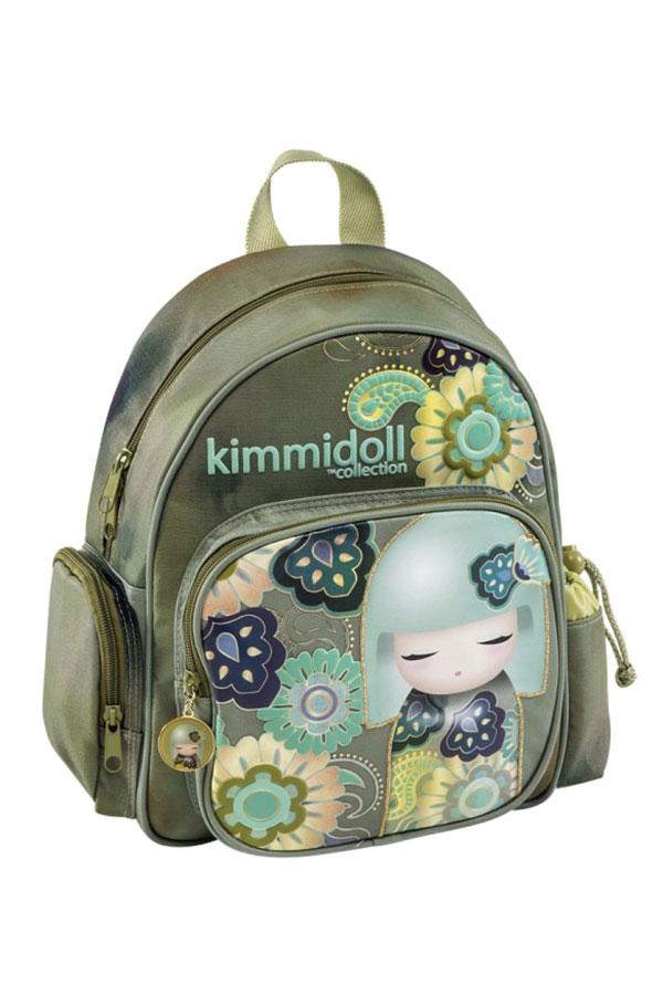 Σακίδιο νηπιαγωγείου Kimmidoll πράσινο 63292
