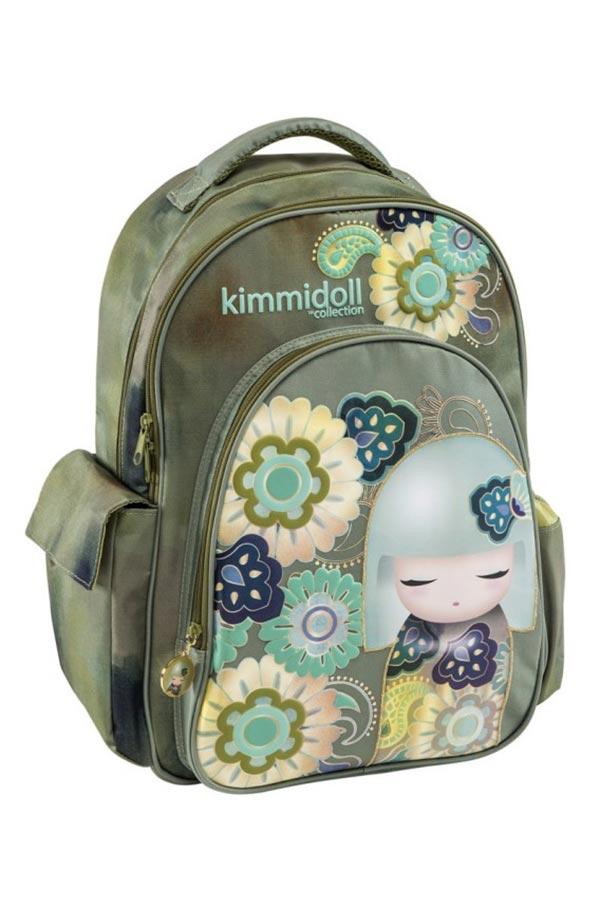 Σακίδιο πλάτης πολυθεσιακό Kimmidoll πράσινο 63212