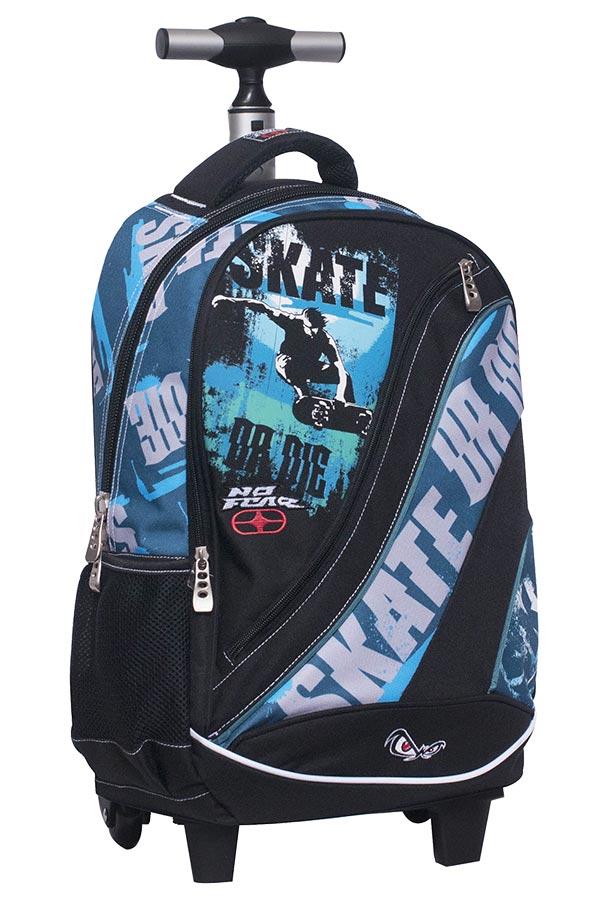 Σχολική τσάντα τρόλεϊ NO FEAR skate or die 34711074